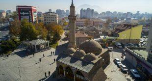 Hatıroğlu Cami