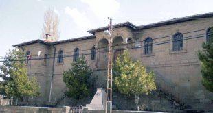 Kayabağ Köyü İlkokulu